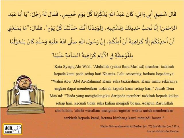 Tidak Memberikan Tazkirah Setiap Hari