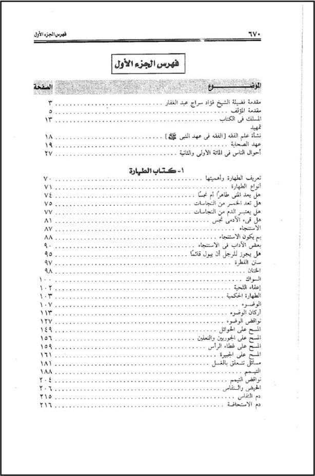 Jilid 01 - Page 01