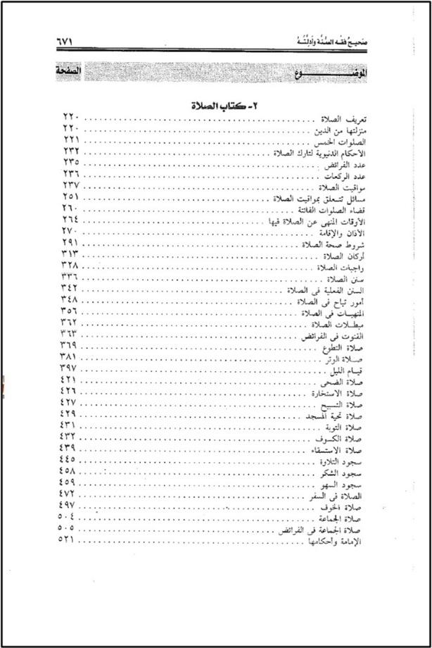 Jilid 01 - Page 02