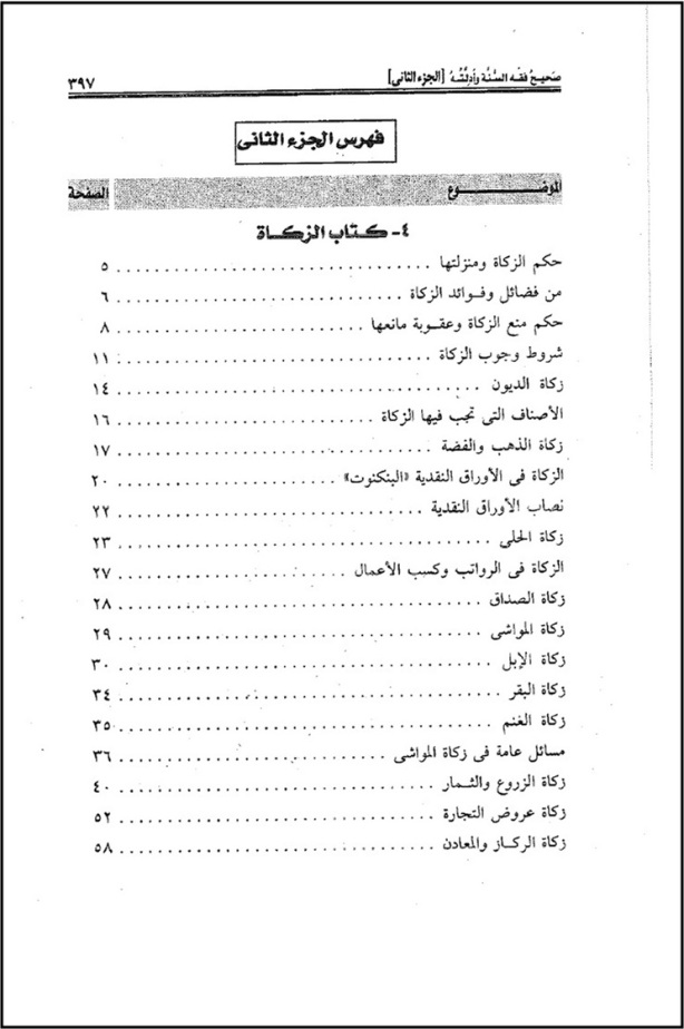 Jilid 02 - Page 01