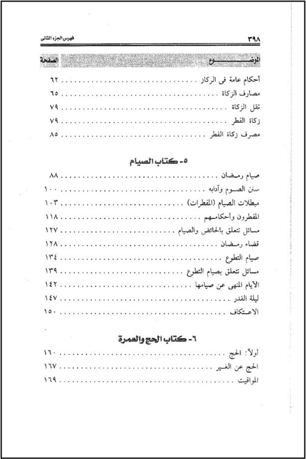 Jilid 02 - Page 02