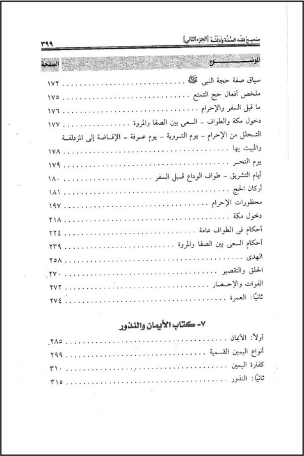 Jilid 02 - Page 03
