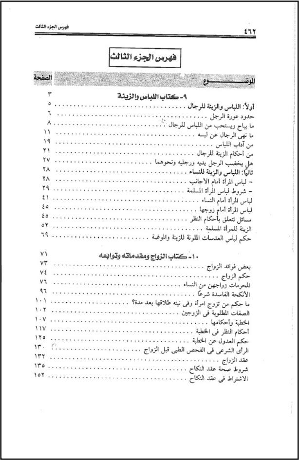 Jilid 03 - Page 01