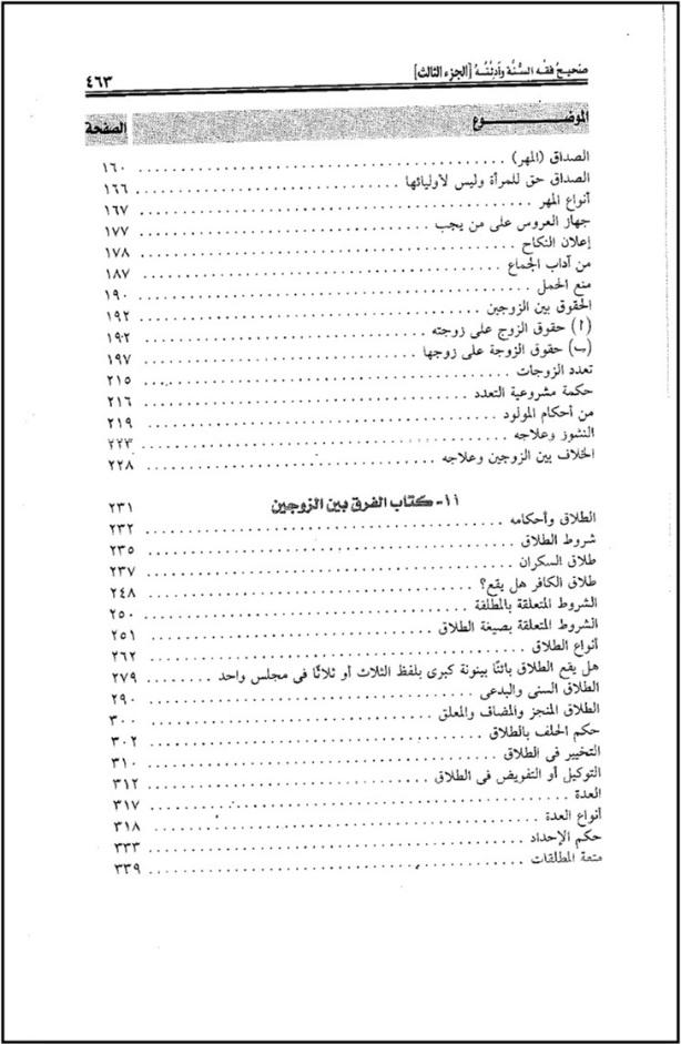 Jilid 03 - Page 02