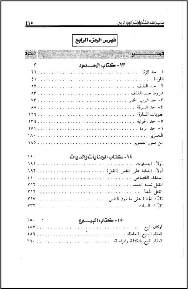 Jilid 04 - Page 01