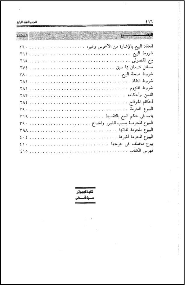 Jilid 04 - Page 02